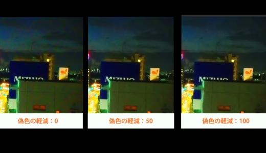 Lightroom|画像のノイズ軽減は1分でできる!超簡単な方法を紹介